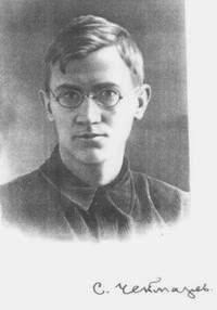 Сергей Чекмарев
