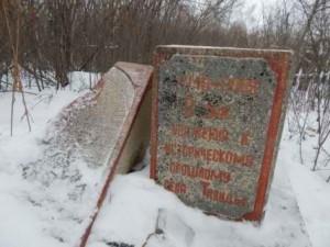 Захоронение казаков, погибших в годы гражданской войны