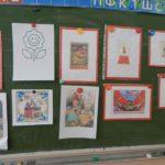 Мир праздников и открыток