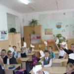 Международная акция «Читаем детям о войне – 2017»