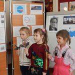 Школа сельского библиотекаря в Еманжелинке