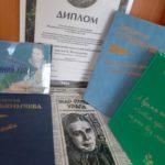 К дню рождения Л. К. Татьяничевой