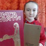 У сетевой акции «Еманжелинка читает книги о войне» есть поддержка